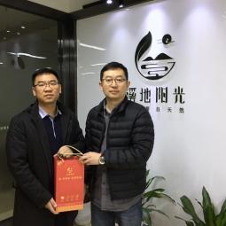 yabo亚博app下载阳光忠实诺友-创维集团彭劲先生